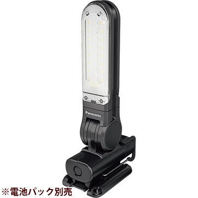 パナソニックエコソリューション 工事用充電LEDマルチライト(MGセット EZ3720T-B