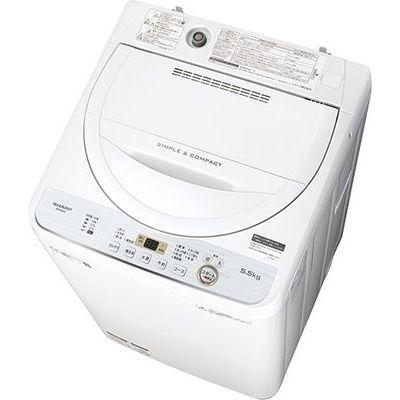シャープ 5.5kg全自動洗濯機 ES-GE5C-W【納期目安:1ヶ月】