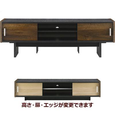 朝日木材加工 八変化するテレビボード「HALシリーズ」(~55V) AS-HAL1250【納期目安:1週間】