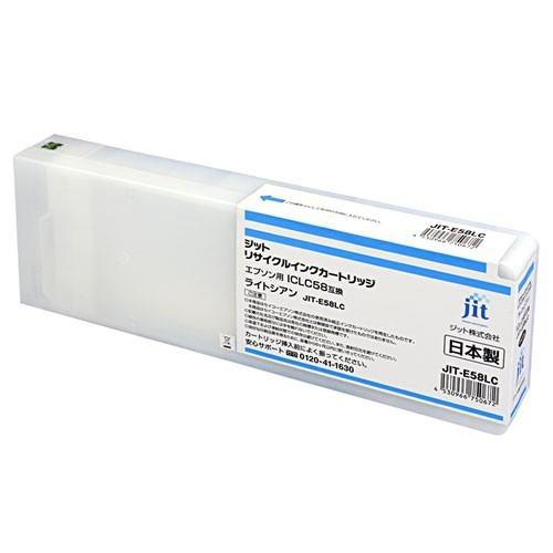 ジット ICLC58互換 リサイクルインクカートリッジ (ライトシアン) JIT-E58LC-58【納期目安:3週間】