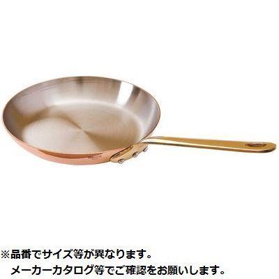 モヴィエル 純銅製片手フライパン30cm 3574906726304