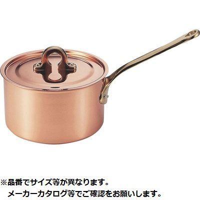 新光金属 エンペラー 片手鍋18cm S-2155 (2.6L) 4518160002155