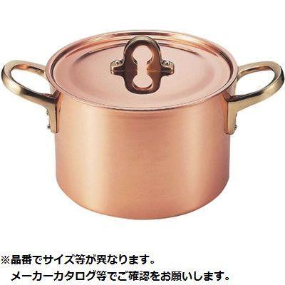 新光金属 エンペラー 半寸胴鍋22cm S-2186 (5.8L) 4518160002186