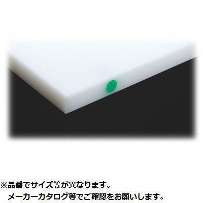 その他 住友 抗菌スーパー耐熱まな板(カラーピン付) 30SWP 緑 4560244513866