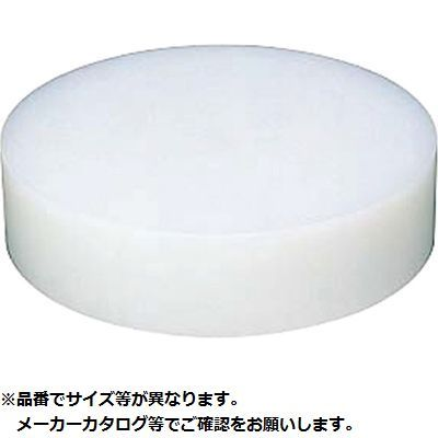 その他 住友 プラスチック中華まな板 極小 200mm 4560244514658