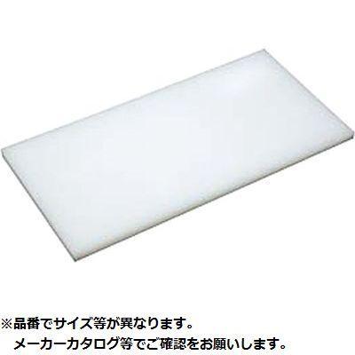 その他 アルファPCまな板 720×330×30 05-0188-0105