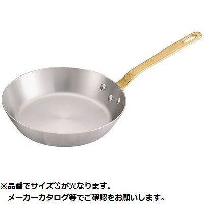 中尾アルミ製作所 キングデンジ フライパン 33cm(5.3L) 05-0047-0606【納期目安:1週間】