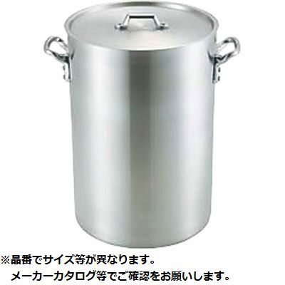 中尾アルミ製作所 アルミ深型寸胴鍋 39cm(68L) KND-006178
