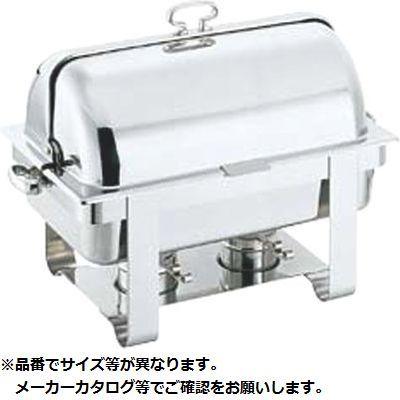 和田助製作所 A型角チューフィングディッシュ 回転カバー付 20S KND-218028