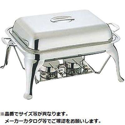 和田助製作所 18-8スタッキング 角チューフィングディッシュ S 22インチ KND-219033