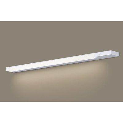 パナソニック LEDスリムラインライト電源投入温白色 LGB51321XG1