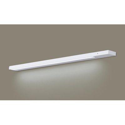 パナソニック LEDスリムラインライト電源投入昼白色 LGB51325XG1
