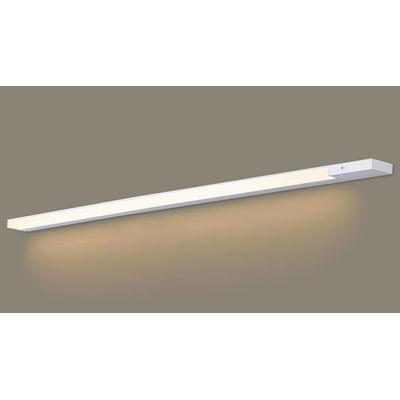 パナソニック LEDスリムラインライト電源投入電球色 LGB51342XG1