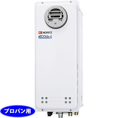 ノーリツ(NORITZ) 20号 ガスふろ給湯器 フルオート屋外壁掛形(PS標準設置形)(プロパンガス LPG) GT-C2063AWX-BL-LPG