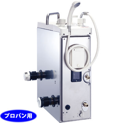 ノーリツ(NORITZ) ガスふろがま 6~6.5号シャワー ガスバランス形 (戸建住宅)(プロパンガス LPG) GBSQ-620D-LPG