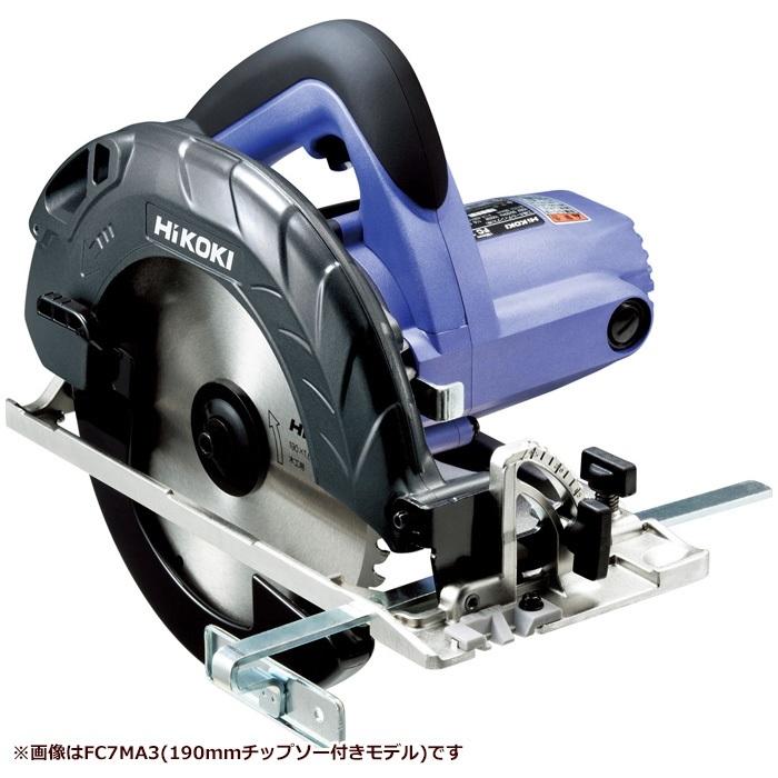 HiKOKI(日立工機) 165mm丸のこ(ブレーキ付) FC6MA3【納期目安:05/末入荷予定】