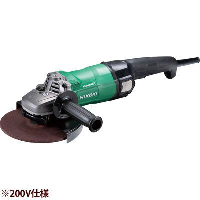 HiKOKI(日立工機) 180mm 電子ディスクグラインダ(ブレーキ付)(200V) G18BYE-200V