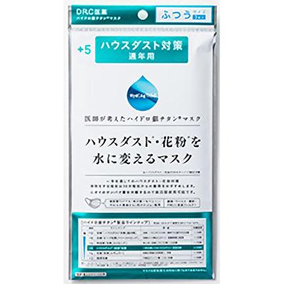 DR.C医薬 【200個セット】+5 ハウスダスト・花粉を水に変えるマスク 中国製(ふつう) 160+501