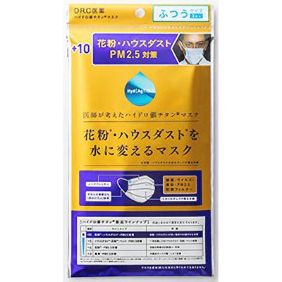 DR.C医薬 【150個セット】+10 花粉・ハウスダストを水に変えるマスク 中国製(ふつう) 160+1005