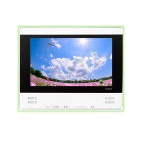 ツインバード 【日本製】12V型液晶 地上デジタル・BS、110°CSチューナー内蔵・防水・浴室テレビ(ホワイト) VB-BS125W