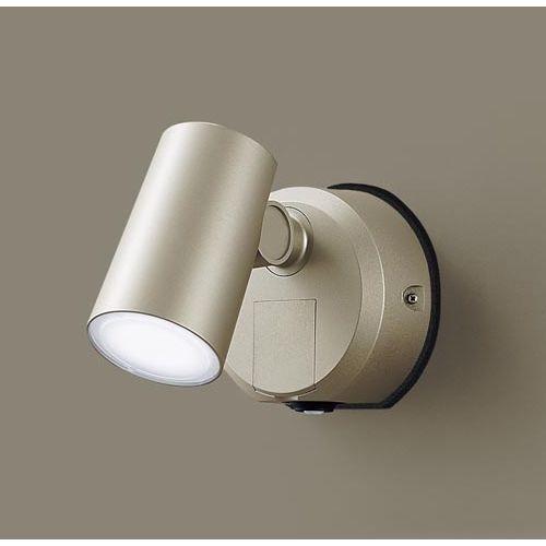 パナソニック スポットライトセンサ付プラチナ昼白色 LGWC40390LE1