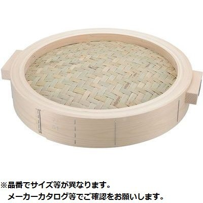 カンダ 桧中華セイロ 蓋 60cm 手付 05-0139-0214