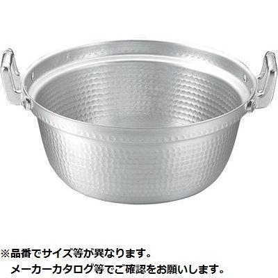 その他 KO アルミ段付鍋 51cm(35.5L) 05-0023-0910
