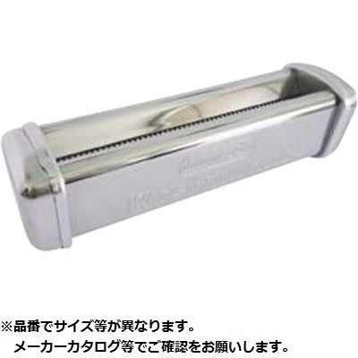 カンダ RM-220 R-220 専用カッター 4.0mm幅 05-0135-1203【納期目安:1週間】