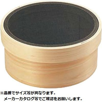 カンダ 木枠代用毛裏ごし 荒目 尺1 KND-048076