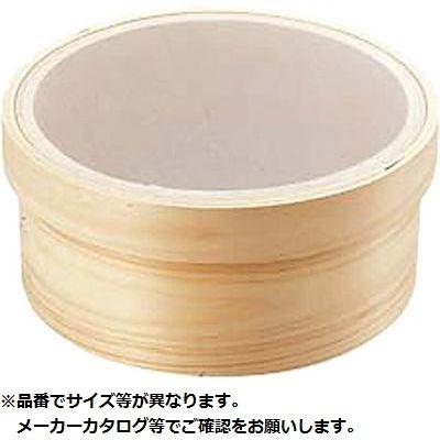 カンダ 木枠絹漉(ナイロン) 8寸 KND-049007