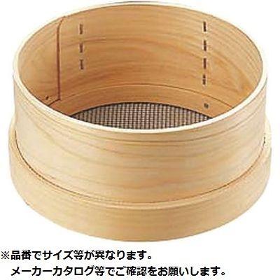 カンダ 木枠ST張パン粉フルイ 7寸 KND-048096