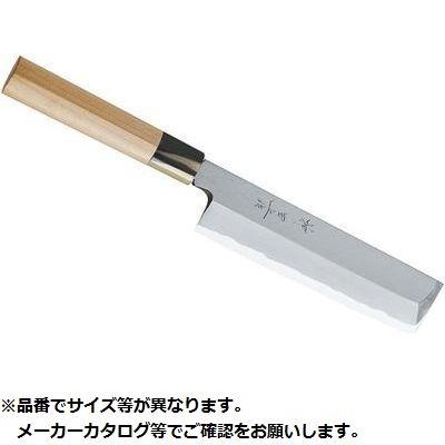 カンダ 神田上作 薄刃 240mm 05-0201-0307【納期目安:1週間】