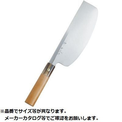 カンダ 神田上作 寿司切 225mm 05-0201-0501【納期目安:1週間】