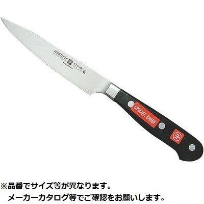 カンダ DZ サンドイッチナイフ 4522-16SG 16cm 05-0210-0302【納期目安:1週間】