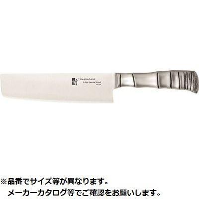 片岡製作所 竹 菜切160mm TK-1116 KND-608214