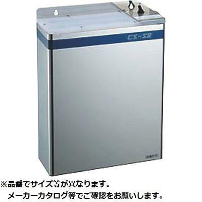 カンダ 殺菌灯付庖丁差(8本用)CS-S2L 05-0234-1002