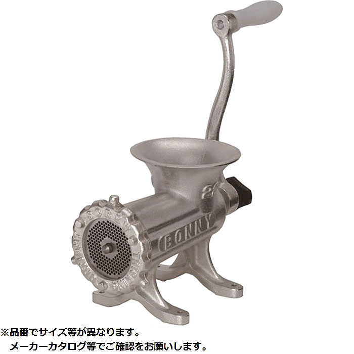 その他 ボニー ミートミンサー 22用プレート 16mm KND-412004-13