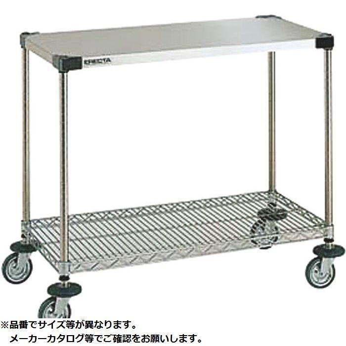 その他 ワーキングカート 1型 NWT1F-S 05-0719-0114【納期目安:2週間】