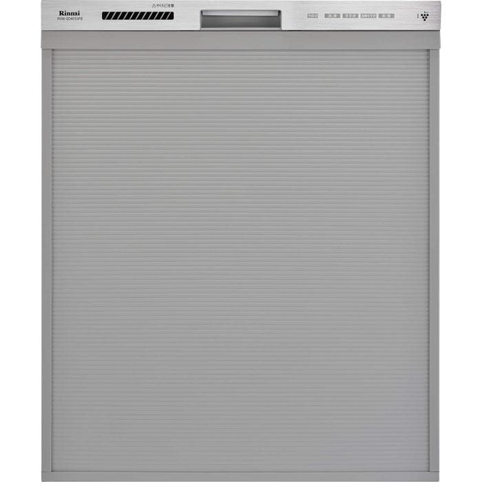 リンナイ 食器洗い乾燥機ビルトインタイプ スライドオープンタイプ(深型)おかってカゴタイプ自立脚付きタイプ RSW-SD401GPE