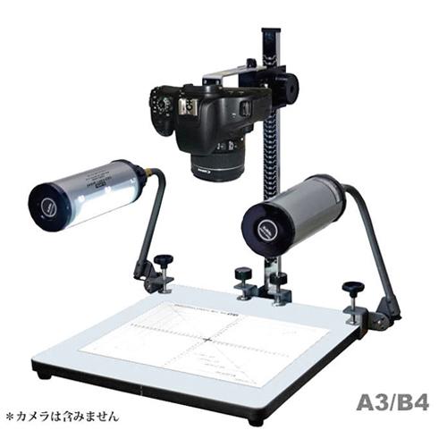 LPL デジカメスキャナーセット DSS-500D L18244【納期目安:05/15入荷予定】
