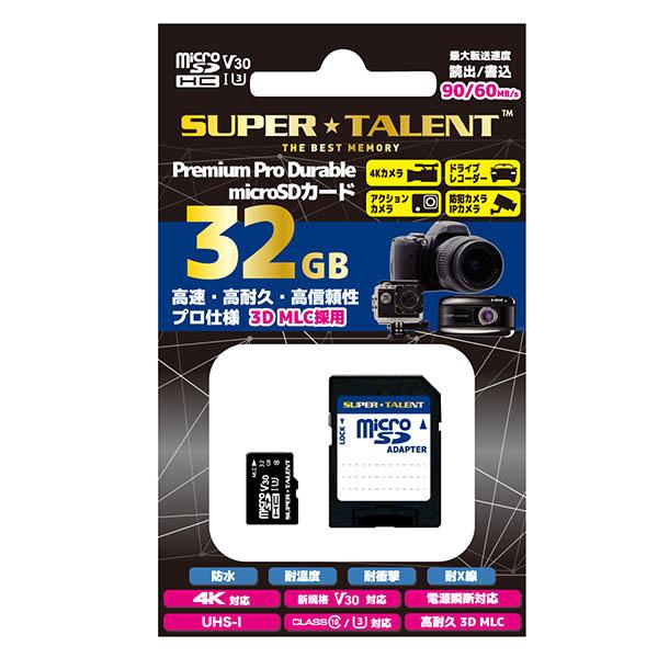 その他 SUPERTALENTマイクロSDHCメモリーカード(CLASS10/32GB) ST32MSU3PD