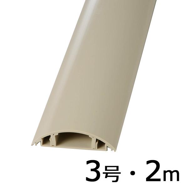 オーム電機 【3個セット】プロテクター(ベージュ/3号/2m) DZ-PT32C