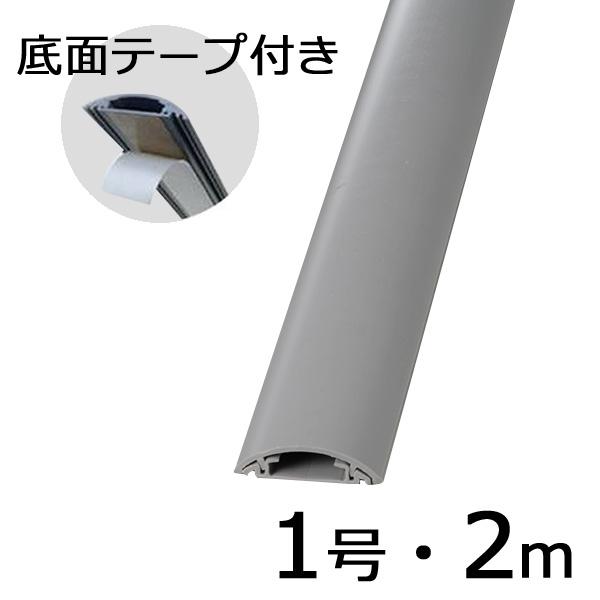 オーム電機 【3個セット】テープ付きプロテクター(グレー/1号/2m) DZ-PTT12/G