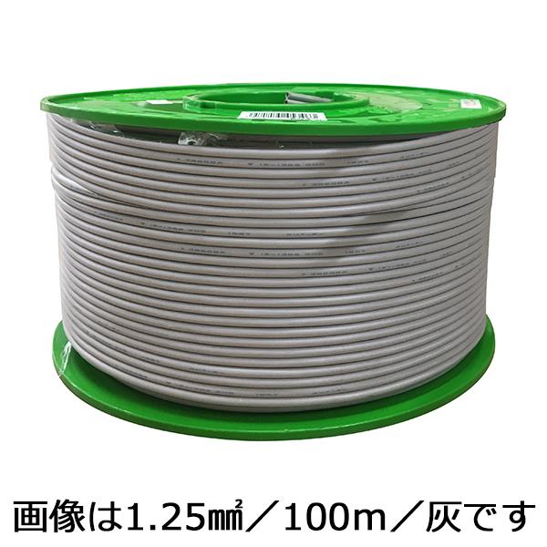 オーム電機 ビニール平行線(2.0mm2/100m/灰) VFF2.0100R-H