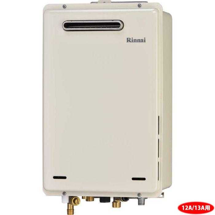 リンナイ 16号 屋外壁掛型ガス給湯器高温水供給式(都市ガス12A/13A) RUJ-A1600W-13A【納期目安:1週間】