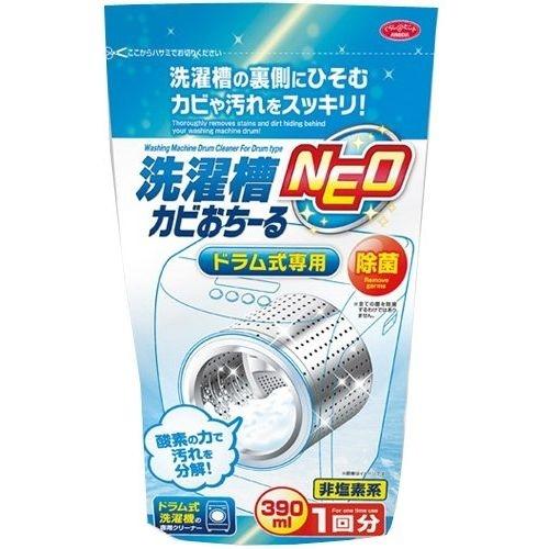 送料無料 アイメディア 2個セット 洗濯槽カビおちーるNEO 新作通販 メーカー再生品 ドラム式専用 4989409078406 1007840 約1回分 洗濯槽洗剤