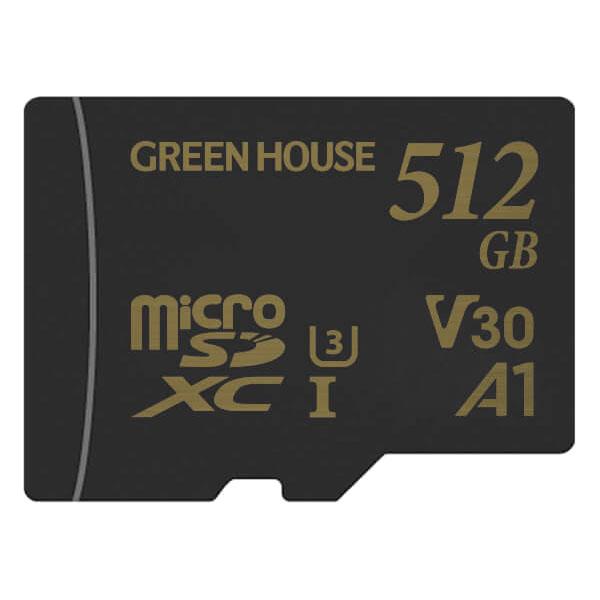 グリーンハウス microSDXCカード UHS-I U3 V30 A1 512GB GH-SDM-ZA512G