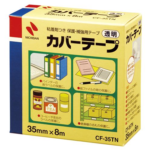 送料無料 ニチバン カバーテープ 割引 CF-35TN 1巻 4987167077457 売れ筋ランキング