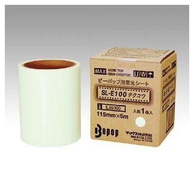 マックス ビーポップ消耗品 SL-E100チクコウ (1巻) 4902870735098