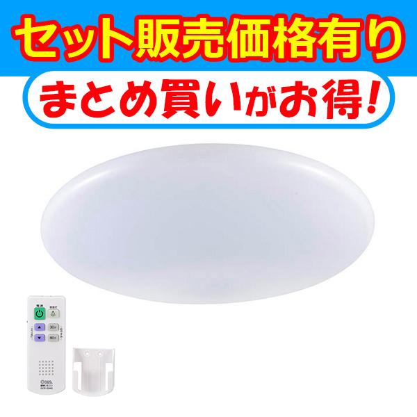 オーム電機 【お買い得!4台セット】 LEDシーリングライト 12畳用 LE-Y60DAG-W1-3